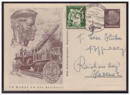 Sudetenland (005120) Ganzsache P242/05 Eisenbahn Artillerie, Gelaufen?? Reichenberg Mit SST 1941 - Sudetenland