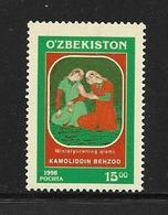 OUZBEKISTAN  1998 Kemal Ad-Din Behsad  YVERT N°107  NEUF MNH** - Ouzbékistan