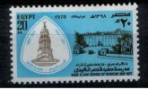 EGYPT - STAMPS -1978 -  MNH -150 Th Ann OF The Faculty Of Medicine, Kasr  EL AINI - Egypt