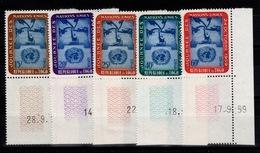 Togo - YV 295 à 299 Complete N** Coin Daté Nations Unies - Togo (1960-...)