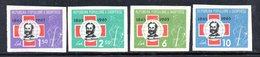 586/1500A - ALBANIA 1963 , Serie Yvert N. 604/607 (Michel 721/724) * Linguellato  NON DENTELLATA  Croce Rossa - Albania