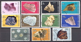 Botswana Overprinted Used Stamps - Minerals