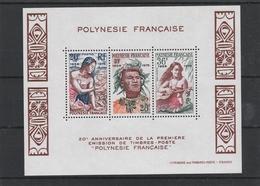LOT 1508 POLYNESIE FRANCAISE BLOC N° 4  ** - Blocs-feuillets