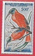 Oiseau Guêpier écarlate - Tchad PA N°6 500F 1961-63 * - Perroquets & Tropicaux