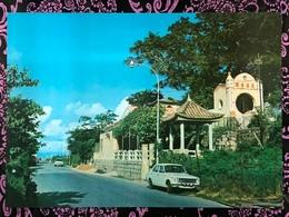 MACAU - THE BUDDIST NUNNERY - PPC VIEW OF THE 70'S - UNIVERSAL CO. PRINTING - RARE - China