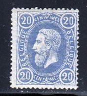 Belgique 1869 Yvert 31 * TB Charniere(s) - 1869-1883 Léopold II