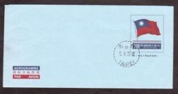 Taiwan - Formose - Chine - Aérogramme Entier Postal - 1979 - 1945-... República De China