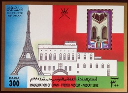 Oman 1992 French Museum Inauguration Minisheet MNH - Oman