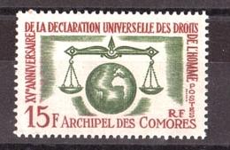 Comores - 1963 - N° 28 - Neuf ** - 15 Ans Déclaration Universelle De Droits De L'Homme - Unused Stamps