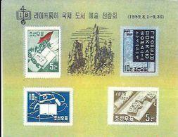 COREA DEL NORTE - Corea Del Norte