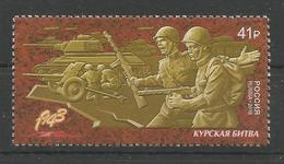 RUS 2018 THE BATTLE OF KURSK, RUSSIA, 1 X 1v, MNH - Militaria