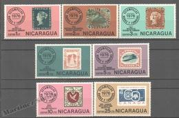 Nicaragua 1976 Yvert 1057-63, Rare Stamps & Varieties - MNH - Nicaragua