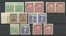 EL SALVADOR 1896 ESSAY Plate PROOF Lot From Michel 141 - 152 - El Salvador
