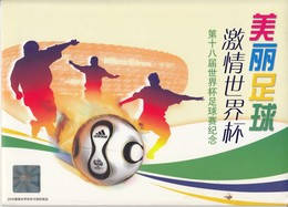 CHINA 2006 18th FIFA World Cup Special Sheet Folder - Wereldkampioenschap