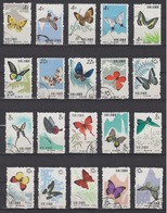 PR CHINA 1963 - Butterflies - Used Stamps