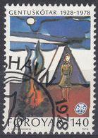 FØROYAR - 1978 - Yvert 35 Usato. - Emissioni Locali