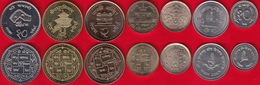 Nepal Set Of 7 Coins: 10 Paisa - 10 Rupees 1971-2004 UNC - Nepal