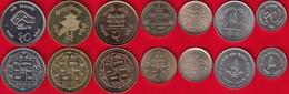 Nepal Set Of 7 Coins: 10 Paisa - 10 Rupees 1971-2004 UNC - Népal
