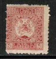 GEORGIA   Scott # 15** F-VF MINT NH (Stamp Scan # 431) - Georgia