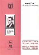 R Israel 1983 / Prospectus, Leaflet, Brochure / #300 Raoul Wallenberg - Other