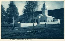 FOUM TATAHOUINE La Mosquée AFRIQUE DU NORD - Cartes Postales