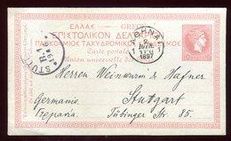 Grèce - Entier Postal De Athènes Pour L 'Allemagne En 1897 - N62 - Postal Stationery