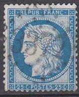 GC   3377   SENONES   (82  - VOSGES) - Marcophilie (Timbres Détachés)