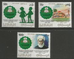 Lebanon - 1981 Welfare Society  MNH **    Mi 1303-5  Sc C803-5 - Liban