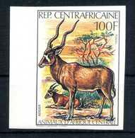 1982 REP. CENTROAFRICANA N.505 MNH ** IMPERF - Repubblica Centroafricana