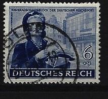 DEUTSCHES REICH Mi-Nr. 888 Postkameradschaft Gestempelt - Deutschland