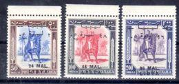 24.12.1951; Briefmarken Der Cyrenaica Mit Aufdruck Libya; MAL; Michel-Nr. 30 - 32, Postfrisch; , Los 50370 - Libya