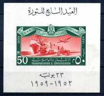 1959 EGITTO BF10 MNH ** - Blocchi & Foglietti