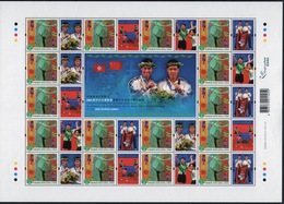 Hong Kong 2004 A Sheetlet Of Greetings Stamps To Celebrate Olympic Games. - 1997-... Chinese Admnistrative Region