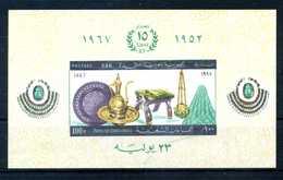 1967 EGITTO BF20 MNH ** - Blocchi & Foglietti