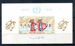 1966 EGITTO BF19 MNH ** - Blocchi & Foglietti