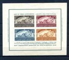 1949 EGITTO BF2 MNH ** - Blocchi & Foglietti