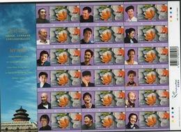 Hong Kong 2008 A Sheetlet Of Greetings Stamps Wishing Success In Bidding For Beijing Olympics. - Blocks & Sheetlets