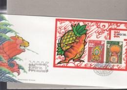 Singapur Michel Cat.No. Sheet 49 Souvenir Cover Special Expo Cls  Capex 96 (6) - Singapour (1959-...)