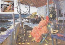 CARTE MAXIMUM - MAXIMUMKARTEN- MAXIMUM CARD - PORTUGAL - BORD DE MER - JOSÉ MALHOA -MUSÉE NATIONAL DE L'ART CONTEMPORAIN - Arte