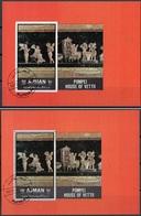 Ajman 1972 Bf. 441A/B Affreschi Di Pompei - Casa Dei Vettii - Amorini Profumieri Sheet Perf.+Imperf. CTOCTO - Ajman