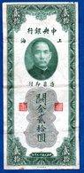 Chine  -  20 Customs Gold Units  -  Shanghai  1930 -  état  TB - China