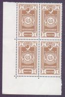 PAKISTAN REVENUE - 5 Rupees CINEMA ENTERTAINMENT TAX Old Stamp, MNH Corner Block Of 4 - Pakistan