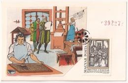FAUX, Hungría, Imprenta De Guttemberg - Erinofilia