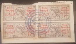 NO11 - Lebanon Syria 1926 1p D/P Revenue 4 Stamps On Piece : Commissariat Syrie Liban -/ Service Quarantine Sour - Lebanon