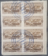 NO11 - Lebanon 1925 Postal Ovptd 2 PIASTRE DROIT FISCAL Blk/8 : Commissariat Syrie Liban Quarantine Tripoli - Liban