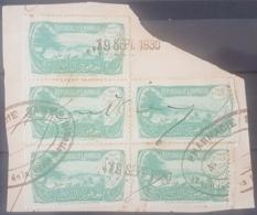 NO11 - Lebanon Cedar & Landscape Design 50c X5 On Piece - 1930 PHARMACIE SAMY / 118 , Rue De La Poste - Beyrouth - Lebanon