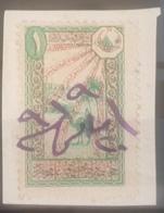 NO11 - Ottoman Hedjaz Revenue Stamp 1p Marked 1919 - Liban