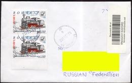 Romania Cover. 2003. 2 Stamps. Registered Mail. Steam Locomotive - 1948-.... Repubbliche