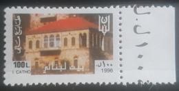 NO11 - Lebanon 1996 Fiscal Revenue Stamp 100L Old House - MNH - Lebanon