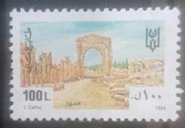 NO11 - Lebanon 1994 Fiscal Revenue Stamp 100L - Sour - MNH - Lebanon